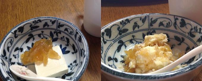 文旦のマーマレードとクリームチーズ